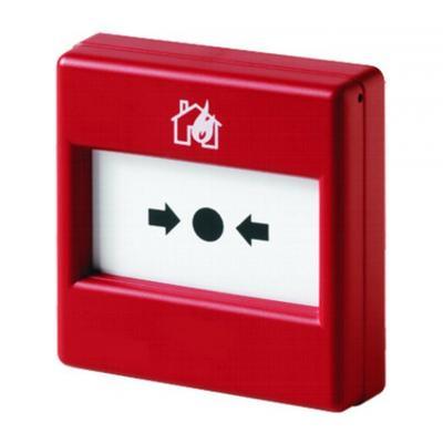 Nút nhấn khẩn có tấm kính bảo vệ tích hợp đèn cảnh báo SIEMENS FDM1101A-RG
