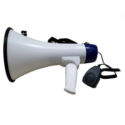 Loa phát thanh cầm tay HTY-16S